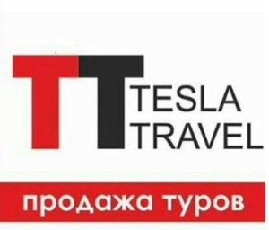 Лого TESLA TRAVEL